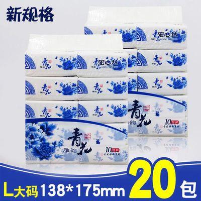 34874/【大尺寸抽纸】青花大包抽纸巾家用批发大包装大号实惠装婴儿厕纸