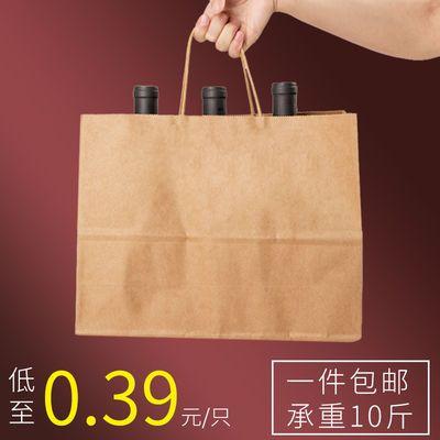 定制加厚服装奶茶外卖打包衣服购物礼品包装高档牛皮纸袋手提袋子