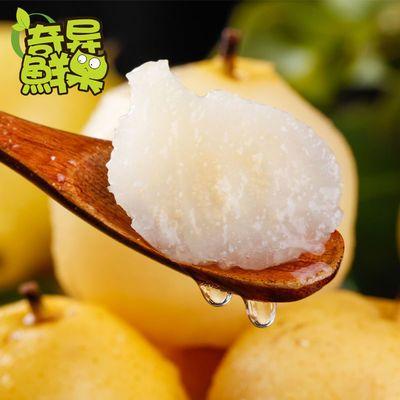 东北特产南果梨南国梨应当季新鲜水果酸甜酒香浓郁