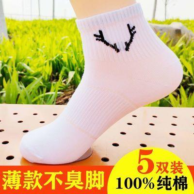 袜子男士纯棉防臭夏季薄款运动透气吸汗袜鹿角袜潮流百搭中筒短袜