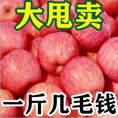 山西脆甜高原红富士苹果当季应季新鲜水果3-10斤整箱冰糖心丑苹果
