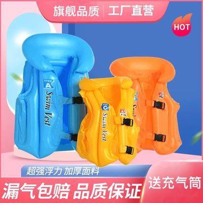 11379/儿童浮力泳衣马甲成人加厚防溺水救生圈小孩游泳圈充气浮水救生衣