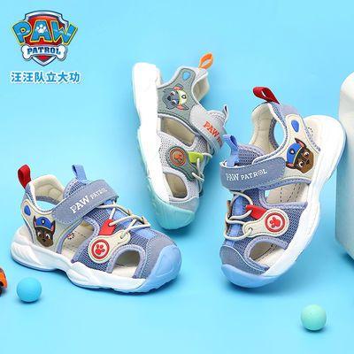 32268/汪汪队童鞋男童凉鞋2021新款夏季软底小童凉鞋包头沙滩鞋儿童凉鞋