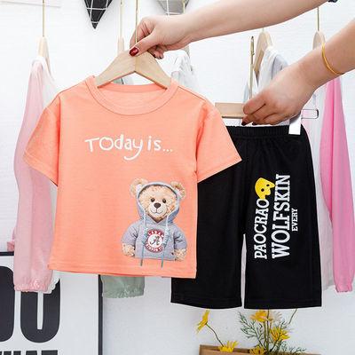儿童短袖套装中小童1-7岁夏季薄款2021新款男女童休闲衣服