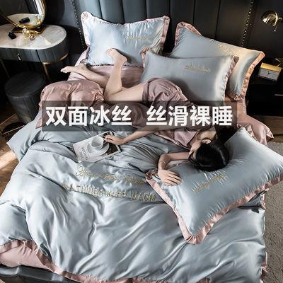 75445/水洗真丝四件套网红款丝滑床上用品冰丝裸睡床笠被套床单三件套夏