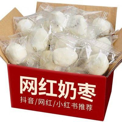 奶枣巴木旦仁夹心网红散称独立包装小奶酪枣原味酸奶杏棉花糖零食