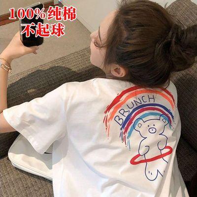 100%纯棉白色女T恤短袖ins上衣学生潮2021韩版新款宽松大码体恤夏