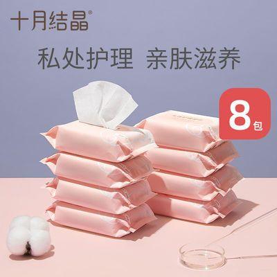 十月结晶孕产妇湿巾纸成人女性孕妇产后生理期私处护理