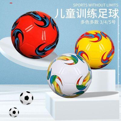 2号足球儿童 4号小学生足球 3号四号5号黑白足球礼物 耐磨训练球