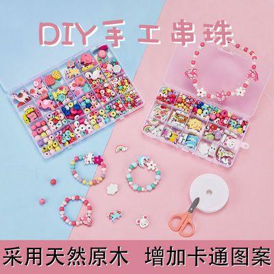 珠子散珠手工编织穿珠串珠玩具儿童益智木质动物DIY手链材料包