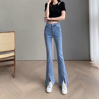 70317/牛仔裤女高腰开叉坠感拖地喇叭裤2021年春夏新款修身显瘦百搭长裤