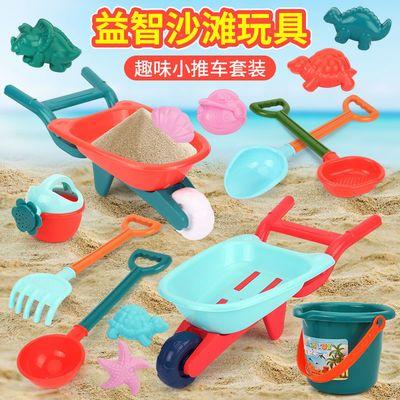 儿童沙滩玩具套装铲子工具宝宝戏水玩沙子决明子沙漏玩沙挖沙大号