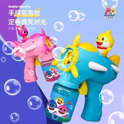 14151/网红同款吹泡泡机无需电池碰碰狐手动泡泡枪补充液儿童男女孩玩具