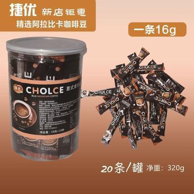 10001/速溶咖啡阿拉比卡三合一咖啡粉礼品罐装美式经典意式拿铁双口味