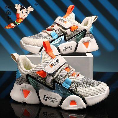 78866/阿童木童鞋2021春秋新款网面透气儿童运动鞋中大小童男童跑步鞋子