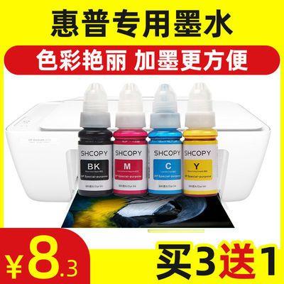 适用HP惠普1112 2132 2723/77 2621/76 3636/3638打印机墨水墨盒