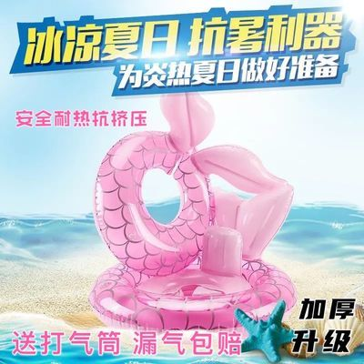28287/儿童游泳圈加厚充气坐圈男女宝宝幼儿双层坐圈婴儿趴圈小孩救生圈
