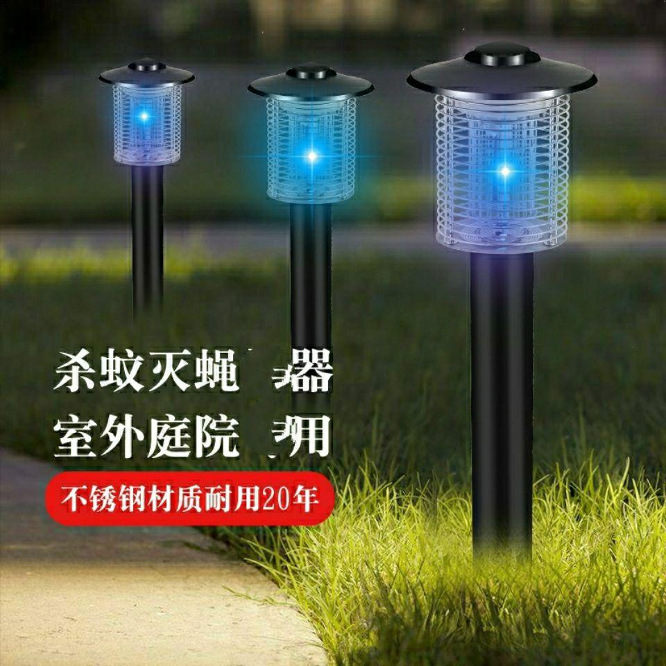 户外灭蚊灯庭院花园杀虫灯防水电击式园林防蚊灯驱蚊灭蝇灯 接电
