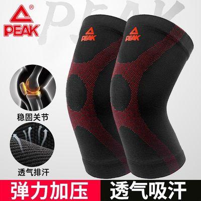匹克运动护膝篮球装备男女半月板关节跑步护漆膝盖保暖保护套