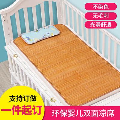 36143/婴儿凉席儿童竹席幼儿园午睡凉席宝宝双面竹席婴儿床凉席定制夏季