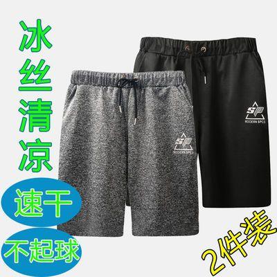 夏季冰丝短裤男薄款中裤五分裤宽松直筒休闲裤运动速干沙滩大裤衩