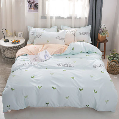 37529/简约春夏新品亲肤棉四件套薄款裸睡三件套学生宿舍床单被套单双人