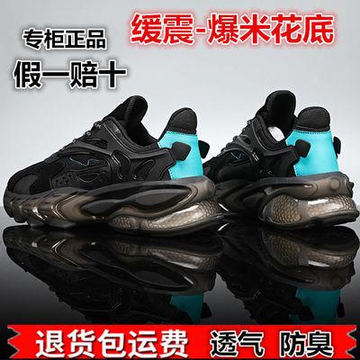 36335/潮男鞋减震鞋子男2021新款男鞋夏季透气学生运动鞋防臭网面跑步鞋