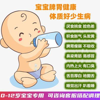 小儿脾胃贴健脾胃不消化便秘积食口臭小孩脾虚弱调理肠胃拉肚子贴