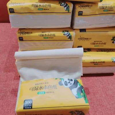 聪-6包抽纸本色木匠纸赔钱求好评抽纸婴儿抽纸家用抽纸福利抽纸
