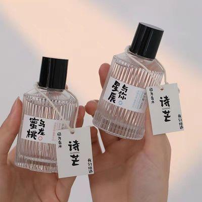 诗芒和町物语日系小清新香水女士持久留香72小时学生淡香房间卧室