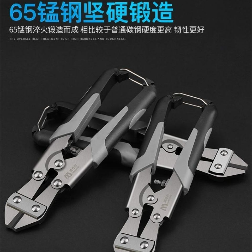 54265-德国麦丹利断线钳8寸迷你进口钢丝钳剪线钳子木工大力剪钢筋铁丝-详情图
