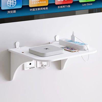 57541/免打孔客厅机顶盒墙上收纳盒路由器投影仪置物架壁挂卧室无线wife