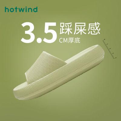 64227/热风女鞋2021年夏季新款女士家居洗澡简约舒适时尚拖鞋H31W1603