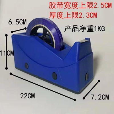 79039/捆菜机神器 胶带扎菜机绑菜机 蔬菜捆扎机 每日新鲜胶带底座