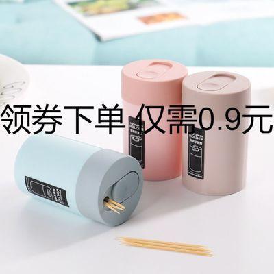【送牙签】牙签盒自动高档创意家用自动弹出牙签筒饭店餐厅牙签