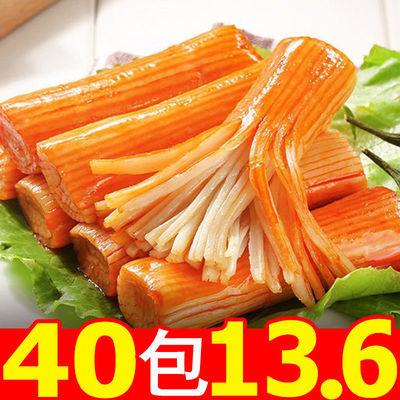 手撕蟹柳蟹柳棒香辣蟹棒即食海鲜熟食蟹肉棒网红零食休闲食品批发