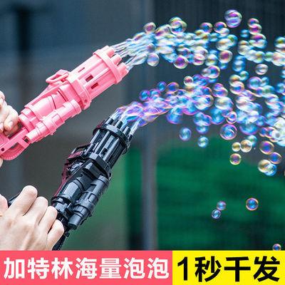 网红天女散花泡泡机女孩八孔8电动加特林泡泡枪儿童手持男孩玩具