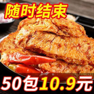 【50包10.9】手撕素肉牛排辣条麻辣豆干豆腐年货批发休闲零食小吃