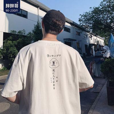 38800/胖胖哥短袖t恤男装2021款潮宽松简约百搭港风潮牌夏季白色t恤男