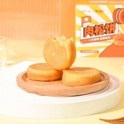 10000/LATTLIV生活无忧肉松饼绿豆饼肉松面包饼干整箱各种各样零食小吃