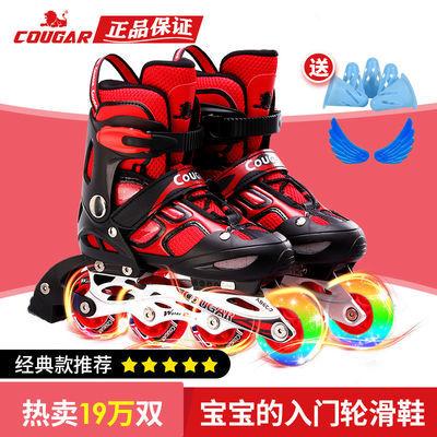 48562/美洲狮轮滑鞋溜冰鞋儿童全套装初学者可调旱冰鞋滑冰鞋滑轮鞋男女
