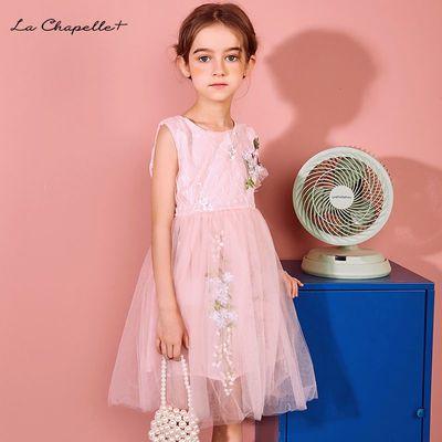 拉夏贝尔童装女童夏装连衣裙2021新款宝宝洋气裙子儿童公主裙纱裙