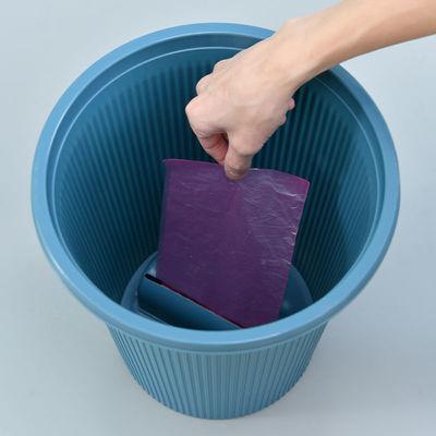 69244/垃圾桶自动抽袋换袋压圈家用大号垃圾篓卫生间卧室客厅办公室纸篓