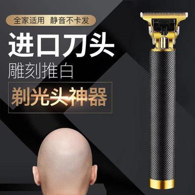63817/理发器电推剪头发充电式电推子剃发神器自己剪电动剃头刀家用男士