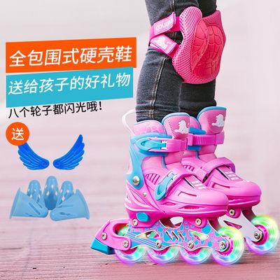 66744/美洲狮轮滑鞋溜冰鞋儿童全闪套装男童女童初学者直排旱冰鞋滑冰鞋