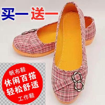 23643/老北京布鞋女妈妈鞋纯色格子工作鞋浅口鞋平底单鞋休闲舒适奶奶鞋