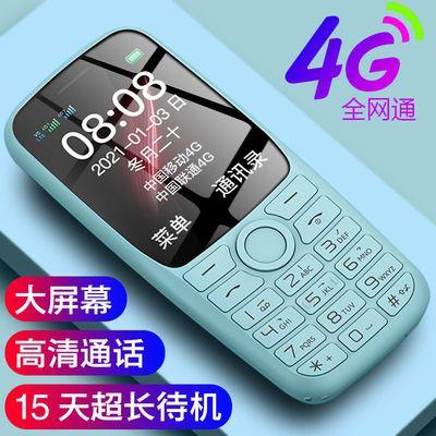 37374/全网通4G学生手机联通电信老人手机大音量老年机超长待机备用手机