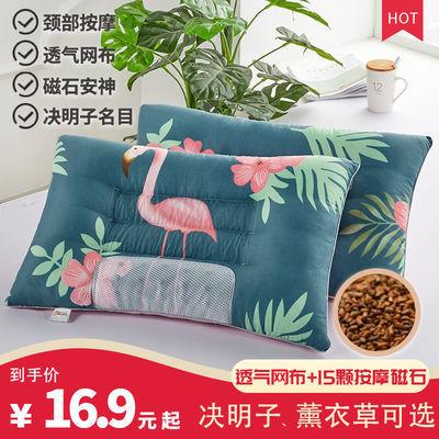 新品决明子枕头芯一对装成人颈椎护颈枕单人枕芯一个ins学生枕头
