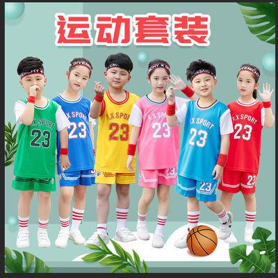 30515/新款儿童篮球服套装男假两件运动套装女中大小学生训练服表演定制