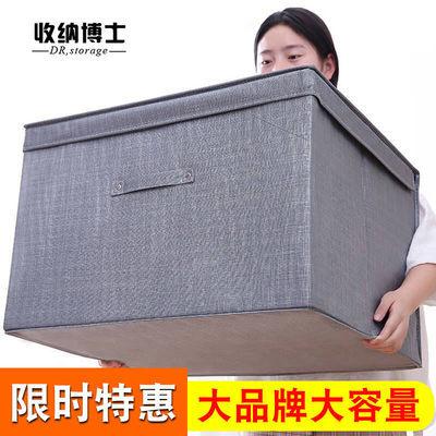40725/衣服收纳箱布艺特大号整理箱可折叠有盖家用衣物收纳盒玩具储物箱